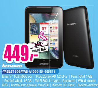 promotional mix of lenovo File:marketing mix of lenovopng no higher resolution available  marketing_mix_of_lenovopng   (400 × 300 pixels, file size: 41 kb, mime type:.