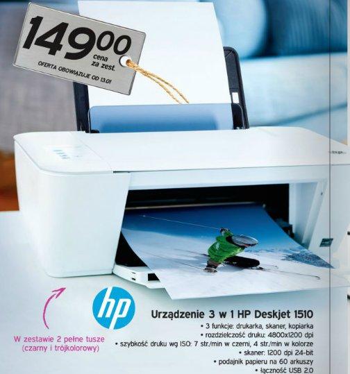 Urządzenie 3 w 1 HP Deskjet 1510