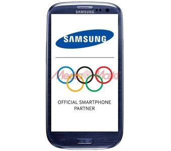 archiwum smartfon samsung galaxy s iii 16gb pebble blue gt i9300 media markt 10 01 2014. Black Bedroom Furniture Sets. Home Design Ideas