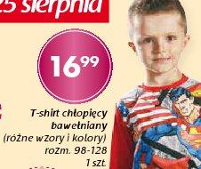 T-shirt chłopięcy bawełniany (różne wzory i kolory) rozm. 98-128