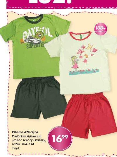 Piżama dziecięca z krótkim rękawem (różne wzory i kolory) rozm. 104-134