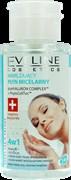 Eveline Face Therapy Professional, płyn micelarny