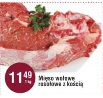 Mięso wołowe rosołowe z kością