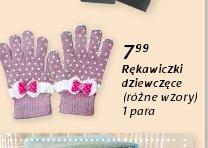 Rękawiczki dziewczęce (różne wzory)