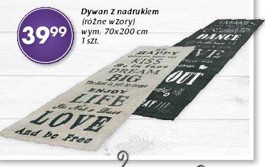 Dywan z nadrukiem (różne wzory) wym. 70x200 cm