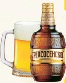 Piwo Trzy Sosny