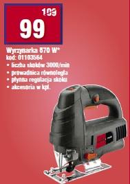 Wyrzynarka 570 W