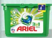 Żelowe kapsułki piorące Ariel różne rodzaje Procter&Gamble