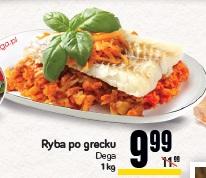 Ryba po grecku Dega
