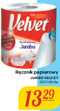Ręcznik papierowy JUMBO VELVET