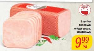Szynka tostowa wieprzowa, drobiowa