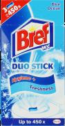 Bref Duo-Stick Blue Ocean