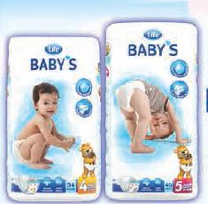 Life Baby's pieluszki dla dzieci