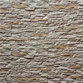 Kamień dekoracyjny BARCELONA SAHARA (opak.)