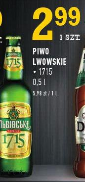 PIWO lwowskie • 1715