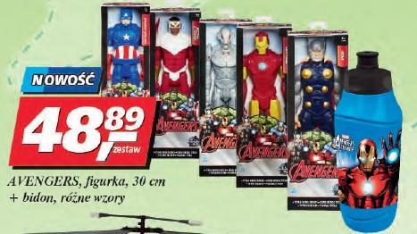 Avengers figurka 30 cm + bidon, różne wzory