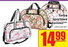Archiwum | Torba sportowa damska Carrefour 25. 04. 2012