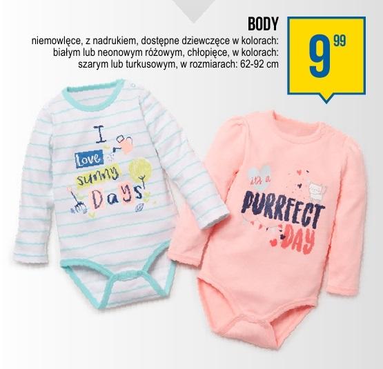b4acde640afda8 Archiwum   Body - Pepco 26. 01. 2018 - 08. 02. 2018   PromoCeny.pl ...